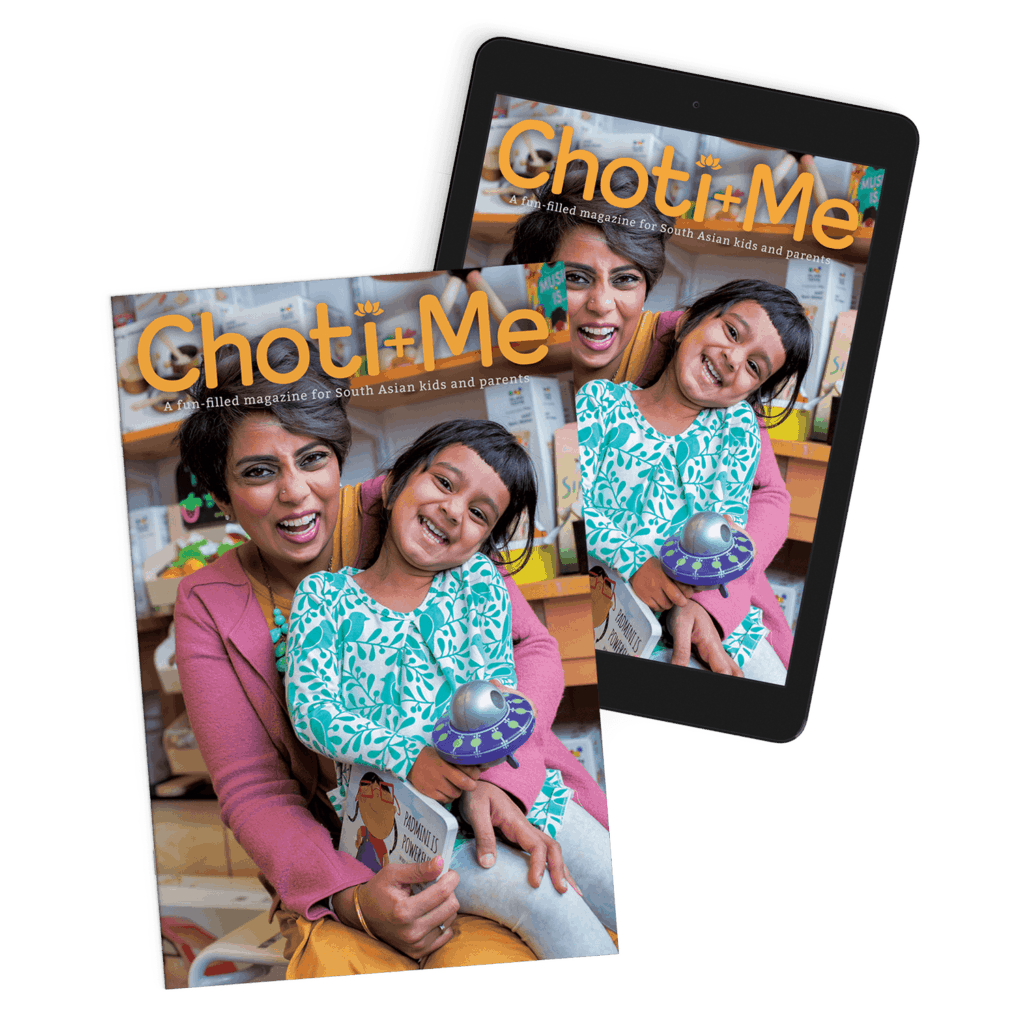 Choti + Me