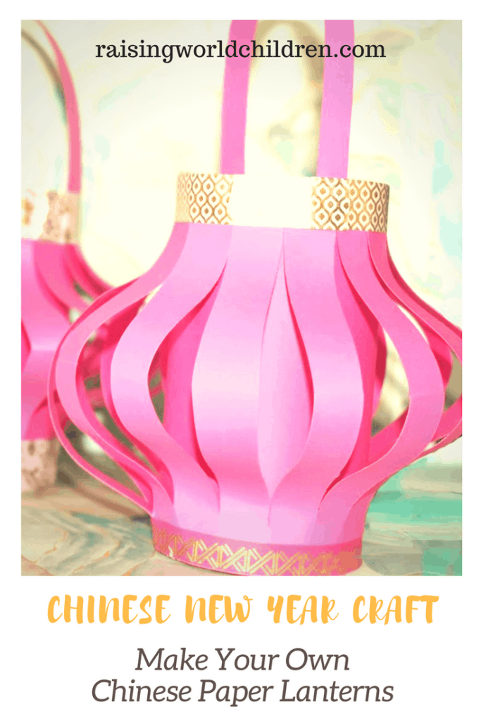 Create your own Chinese new year lanterns ! A Great DIY Craft to do with kids for Chinese lanterns.