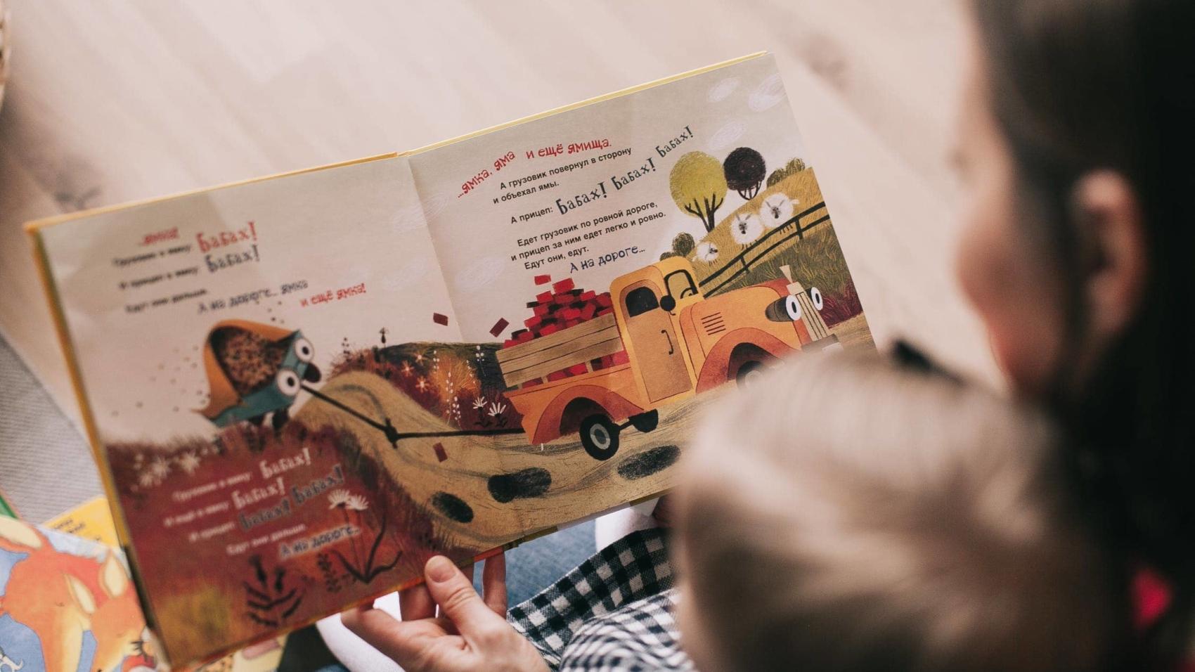 20 Unique Children's Picture Books For a Confident Mindset